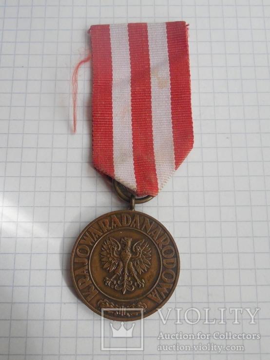 Медаль Победы и Свободы Польша, фото №2