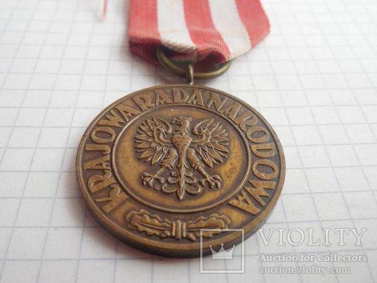 Медаль Победы и Свободы Польша, фото №4