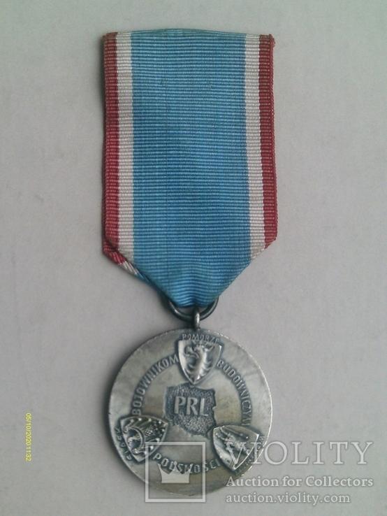 Медаль Родла Польша. NIE RZUCIM ZIEMI SKD NASZ RD., фото №6