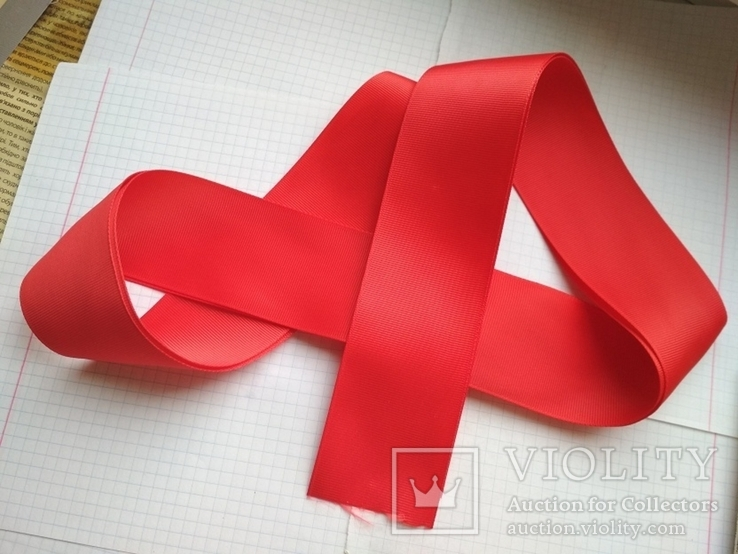 Александровская ленточка шейная., фото №2