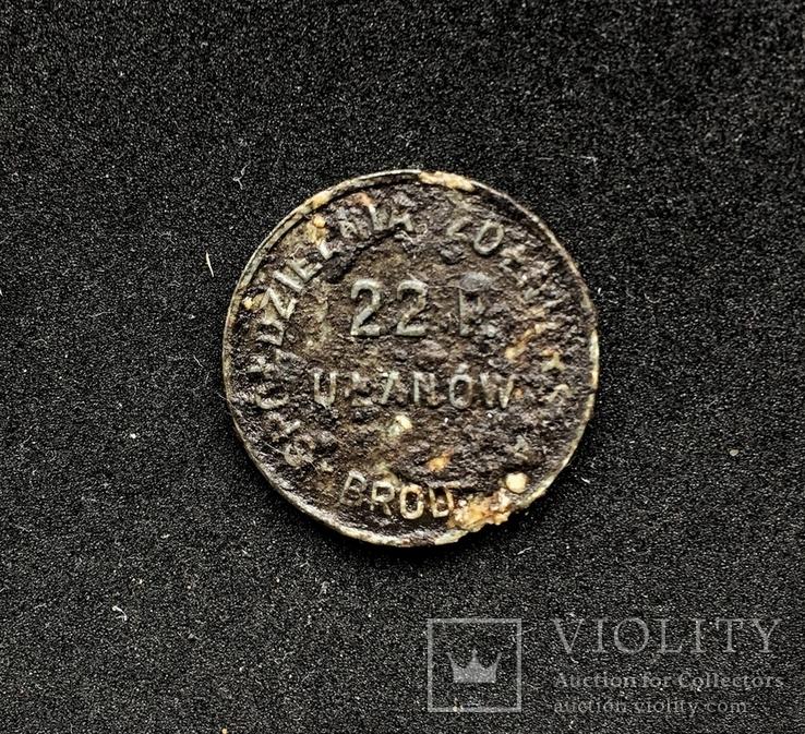 Brody - 50 groszy. Spółdzielnia Żołnierska 22 Pułku Ułanów, фото №3