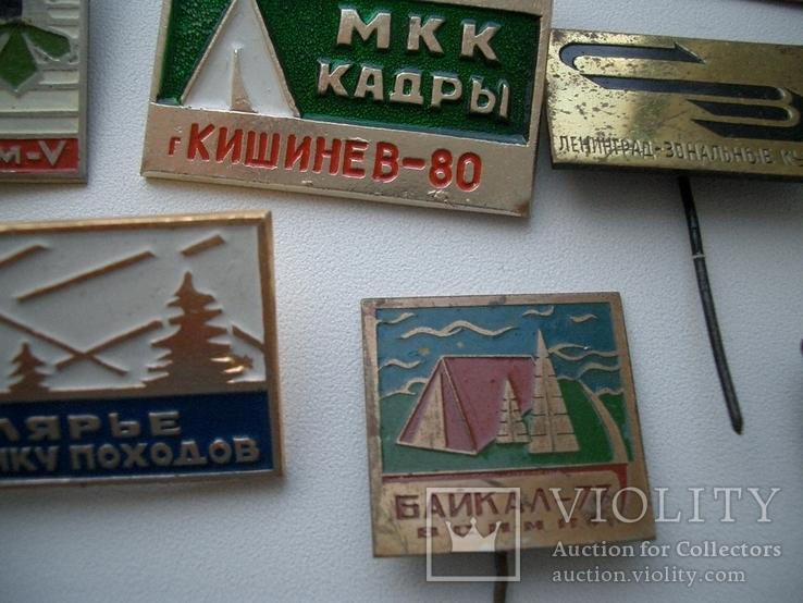 "Значки СССР по теме ""Туризм""=16 штук, фото №6"
