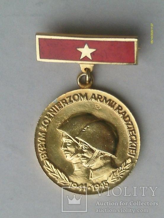 """Медаль """"Polakom byym onierzom Armii Czerwonej"""" золотого кл., фото №2"""