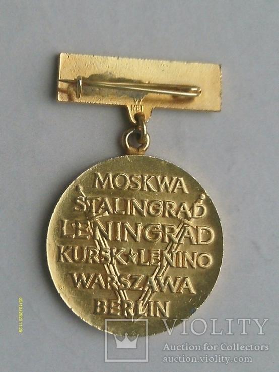 """Медаль """"Polakom byym onierzom Armii Czerwonej"""" золотого кл., фото №7"""