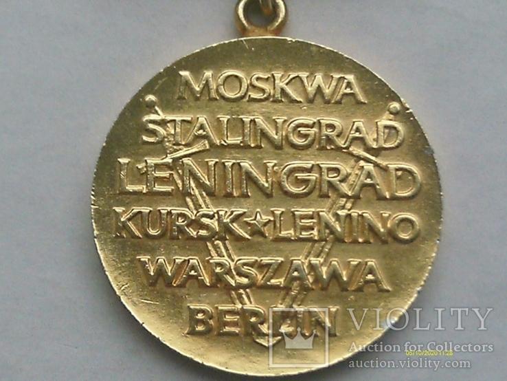 """Медаль """"Polakom byym onierzom Armii Czerwonej"""" золотого кл., фото №8"""