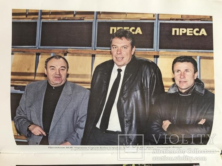 2007 Киев Баскетбол К 100 летию баскетбола в Украине Шаблинский, фото №10