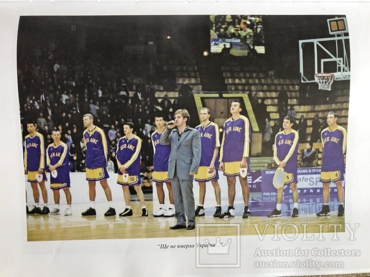 2007 Киев Баскетбол К 100 летию баскетбола в Украине Шаблинский, фото №11