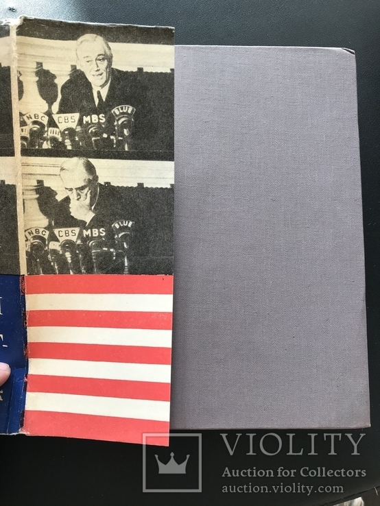 1965 Яковлев. Франклин Рузвельт - человек и политик, фото №3