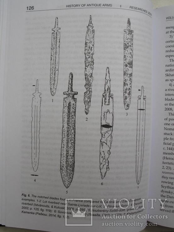 """""""Історія давньої зброї. Дослідження"""" два тома, 2017 год, фото №12"""
