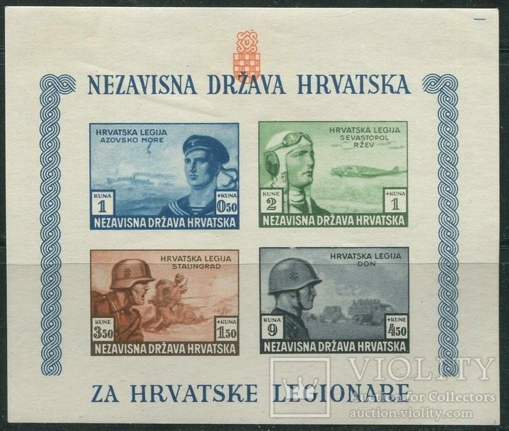 1943 Хорватия Хорватский легион Севастополь Дон Сталинград MNH ** беззубцовый