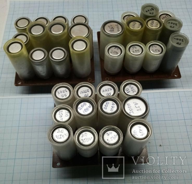 405 конденсаторы К50-20 35шт., фото №2