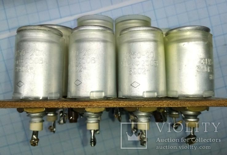 405 конденсаторы К50-20 35шт., фото №7