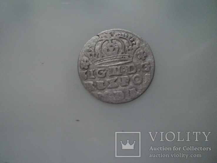 Грош коронный 1623 г, фото №3