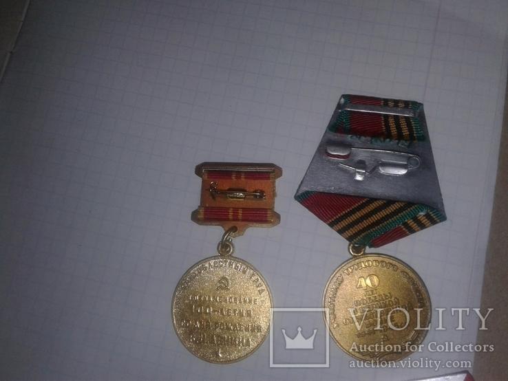 Медали разные,(5медалей), фото №5