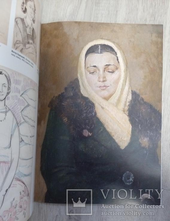 Жіночий образ у творчості українських художників 1950 - 80 рр., фото №3