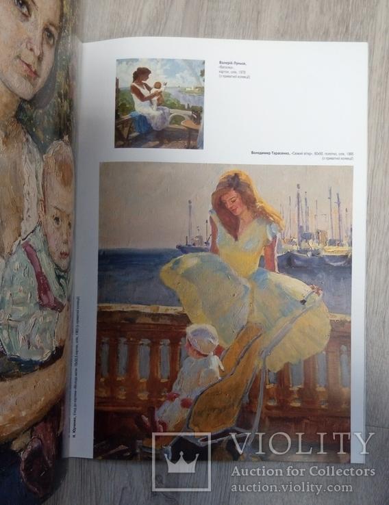 Жіночий образ у творчості українських художників 1950 - 80 рр., фото №4