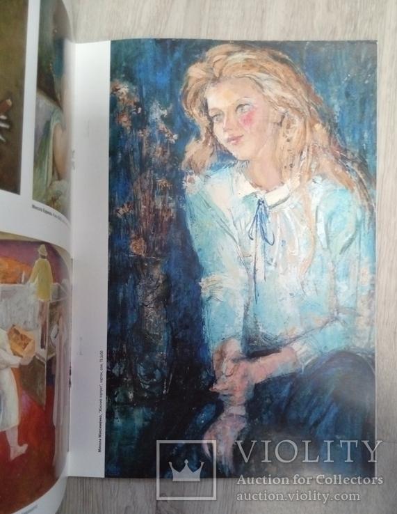 Жіночий образ у творчості українських художників 1950 - 80 рр., фото №6