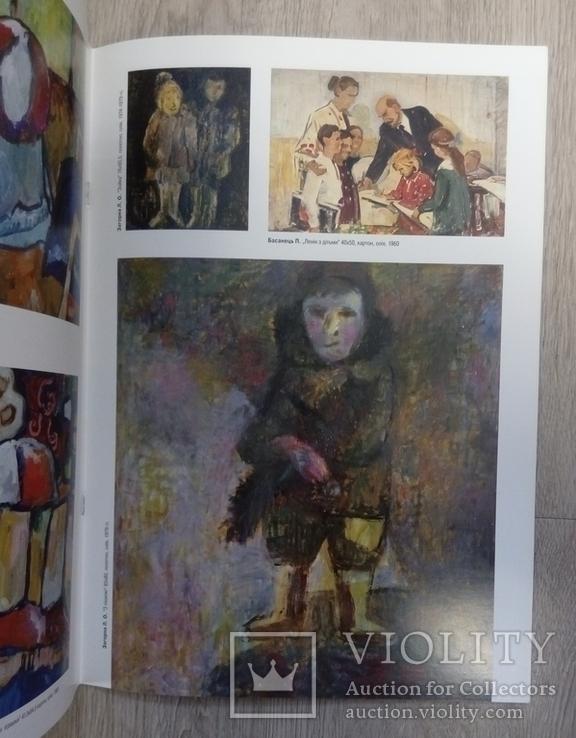 Діти в творчості українських художників 1950 - 80 рр., фото №6