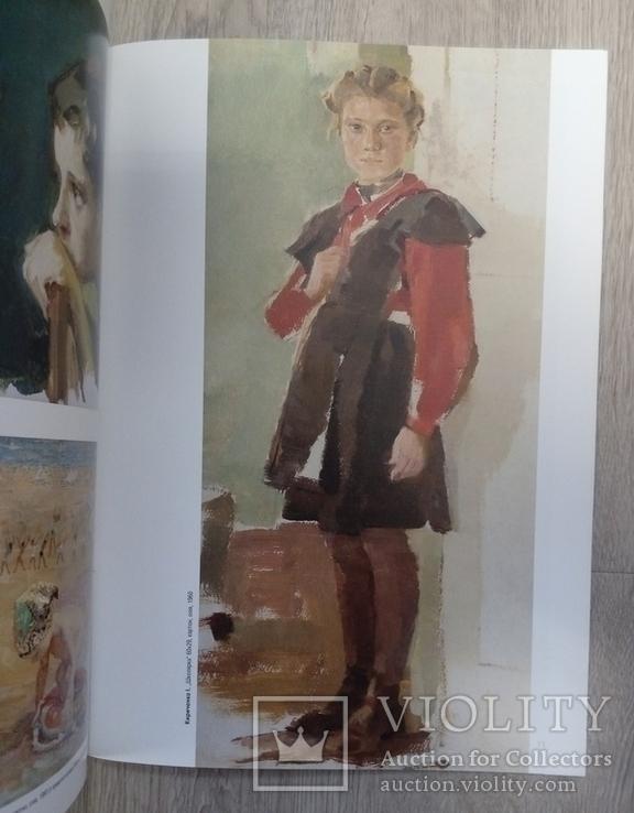 Діти в творчості українських художників 1950 - 80 рр., фото №7
