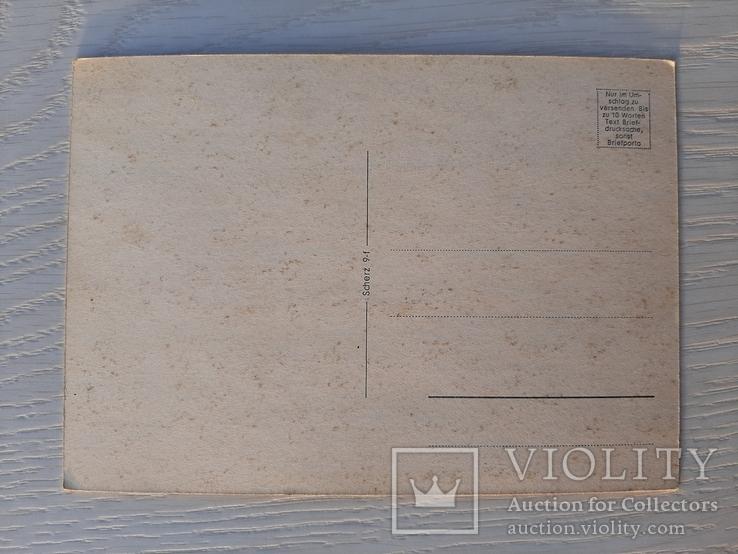 Немецкая ретро открытка (12)чыы, фото №3