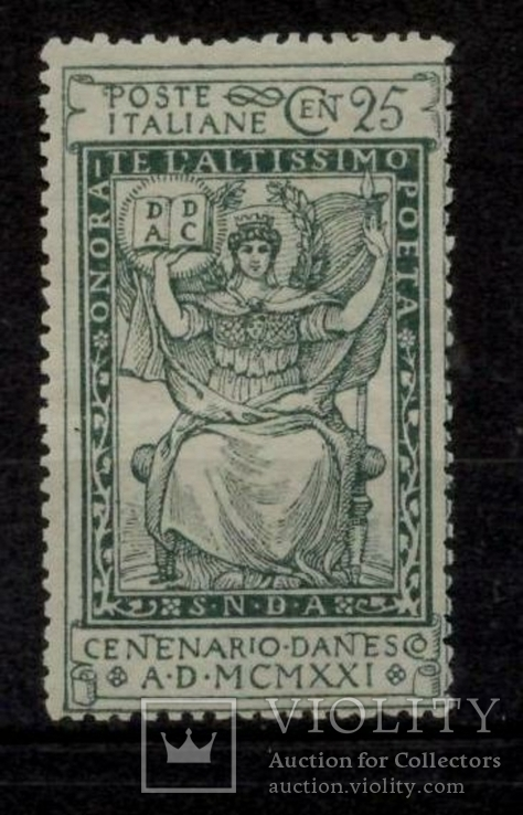 Італія 1921 ** Мистецтво КЦ 8євро