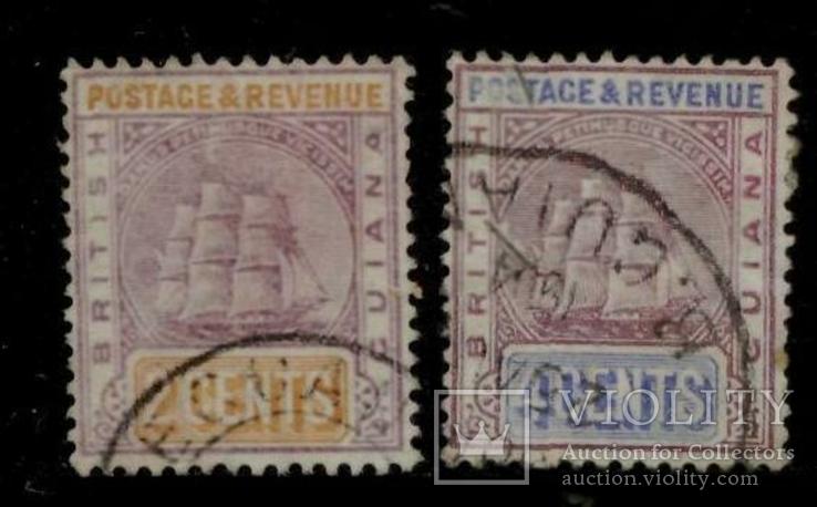 Гайана 1899 вітрильник колонія Британії