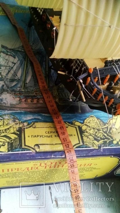 Макет, копія першого лінійного корабля Петра 1, фото №3