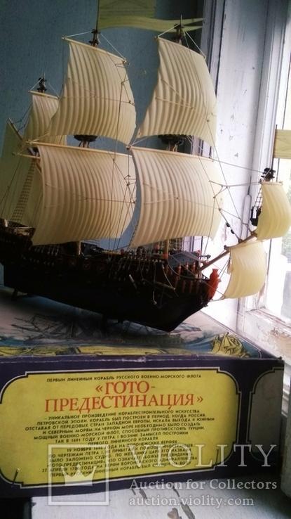 Макет, копія першого лінійного корабля Петра 1, фото №4