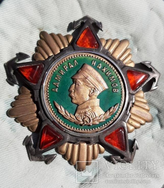 Копия ордена Нахимова 1-й степени, фото №2