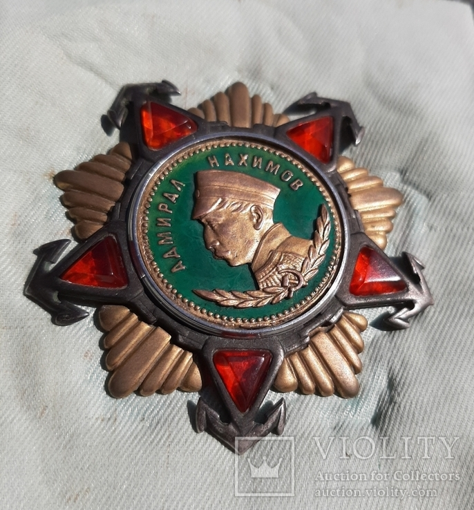 Копия ордена Нахимова 1-й степени, фото №3