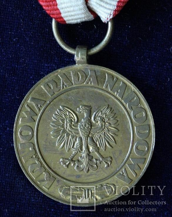 Польша. Медаль Победы и Свободы.(3), фото №2