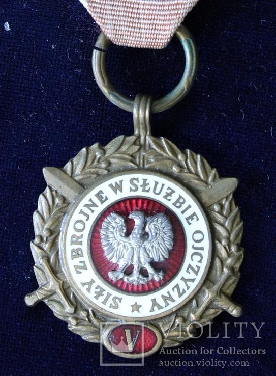 """Польша. Медаль """"Вооруженные силы на службе Родине"""". 5 лет.(3), фото №2"""