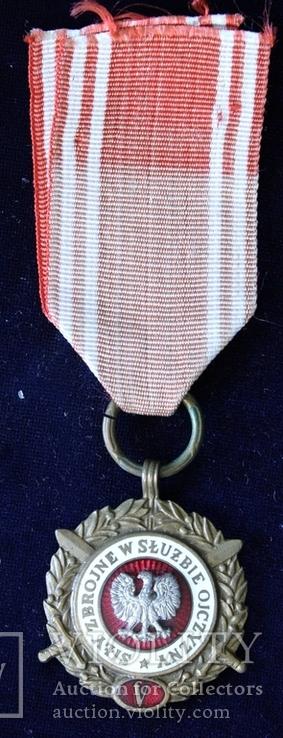 """Польша. Медаль """"Вооруженные силы на службе Родине"""". 5 лет.(3), фото №3"""