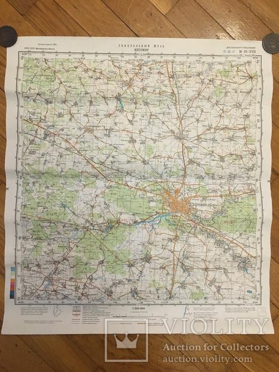 Карта Генерального штаба ВС СССР. Житомир., фото №2