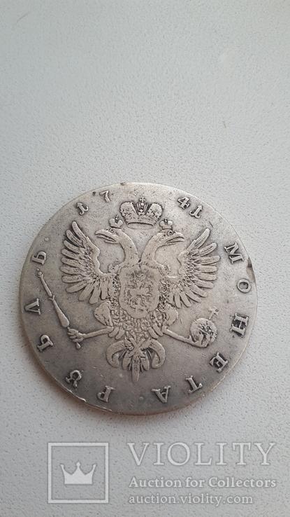 1 рубль 1741 года,отличная Копия в серебре, фото №3