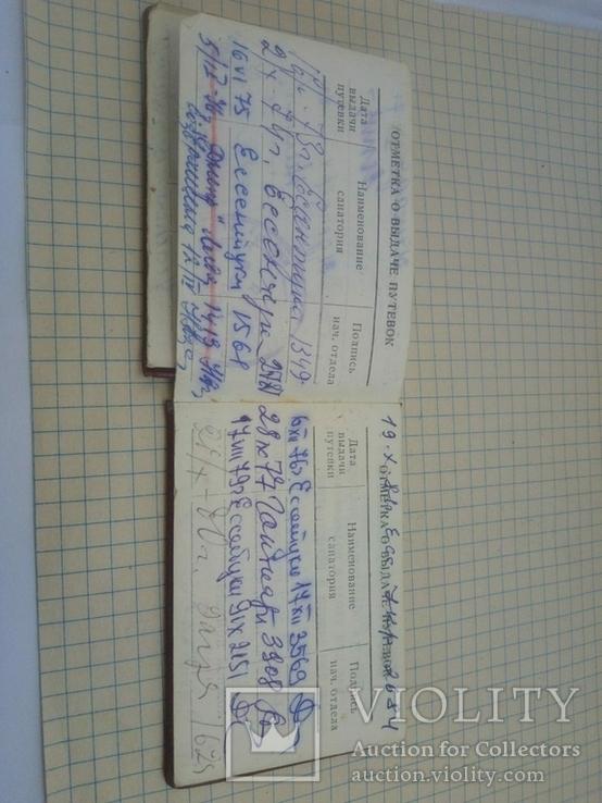 Медицинский пропуск в поликлинику №2, фото №10