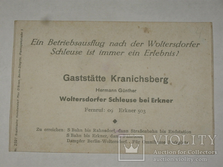 Открытка 1910-1945 год. №137, фото №4