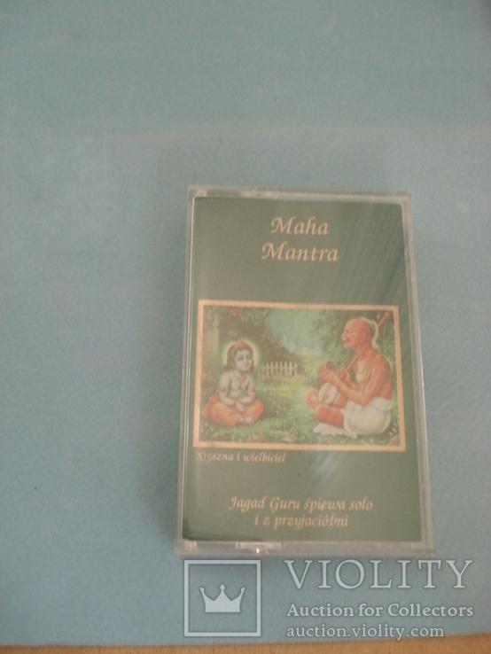 Maha Mantra, фото №2