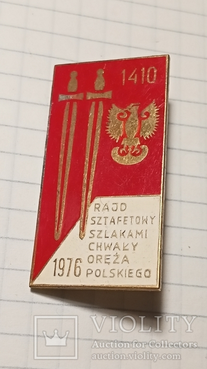 Знак польша 1976, фото №2