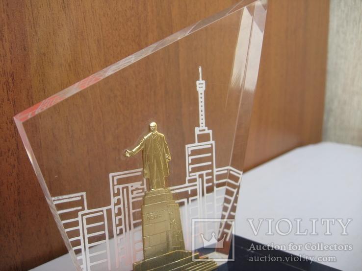 Сувенир Харьков,памятник Ленину, фото №5
