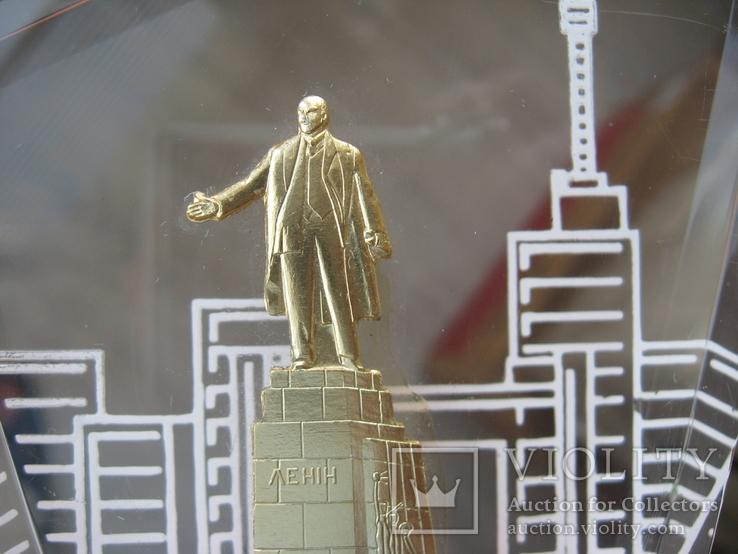 Сувенир Харьков,памятник Ленину, фото №9