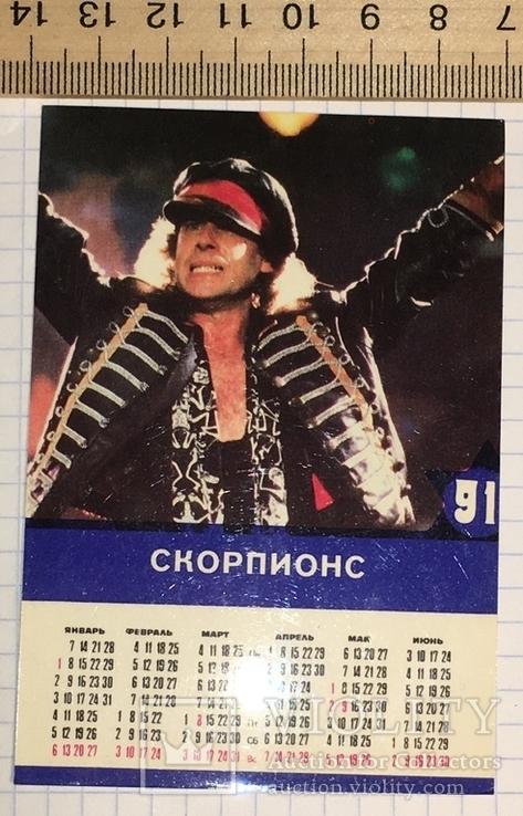 Двухсторонний календарик Скорпионс, Бон Джови, 1991, фото №2