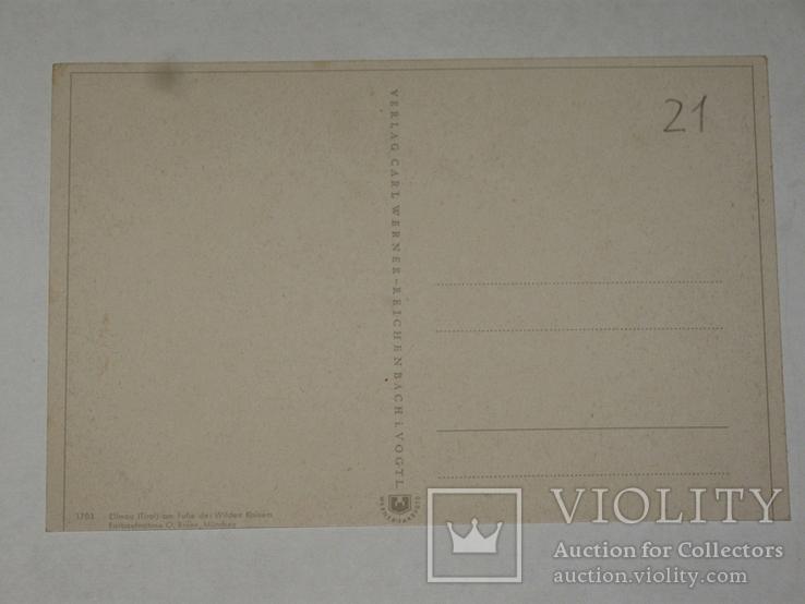 Открытка 1910-1950 год. №141, фото №4