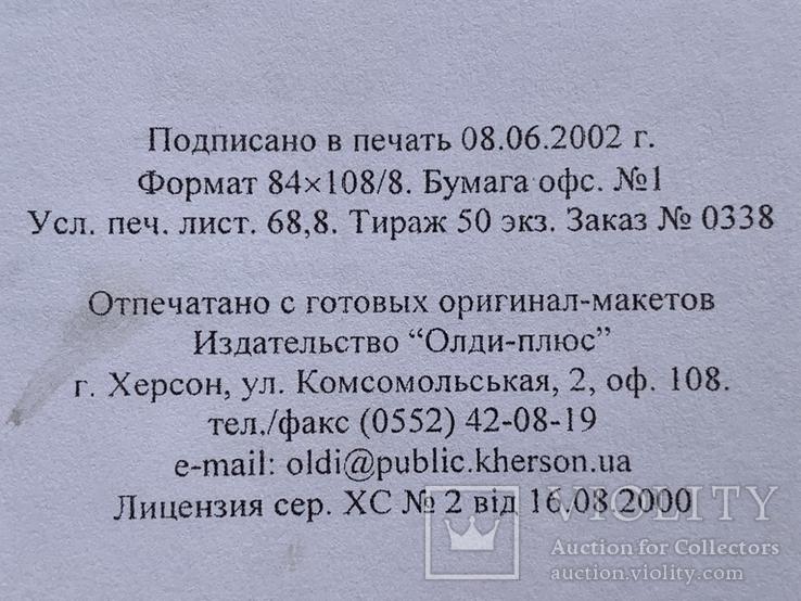Главная технология ресторанного бизнеса, тираж 50экз., фото №9