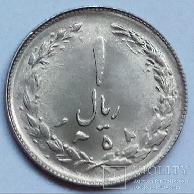 1 риал 1979 г. Иран, фото №3