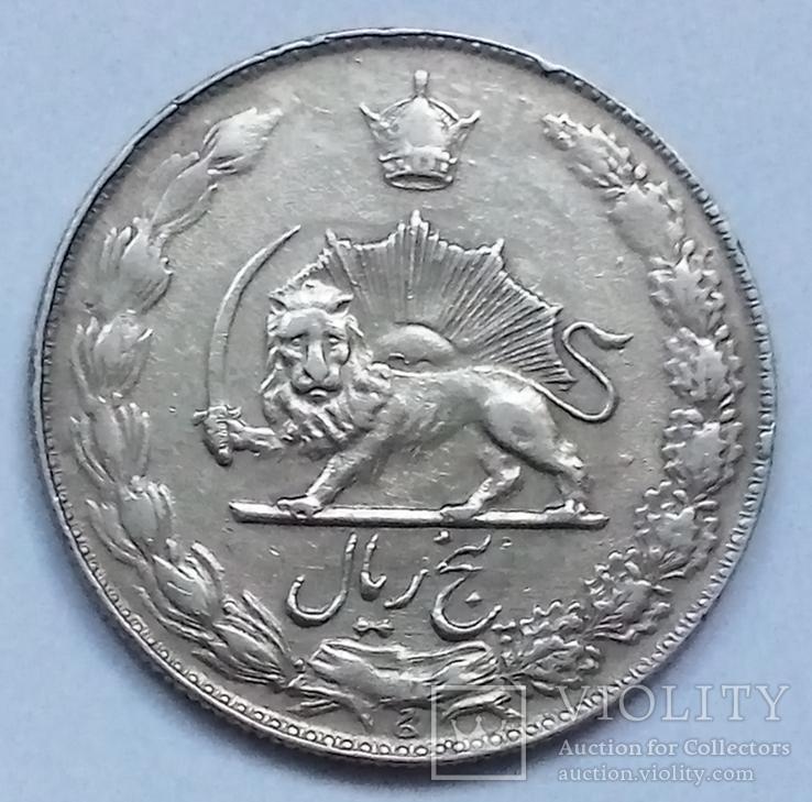 5 риалов 1977 г. Иран, фото №2