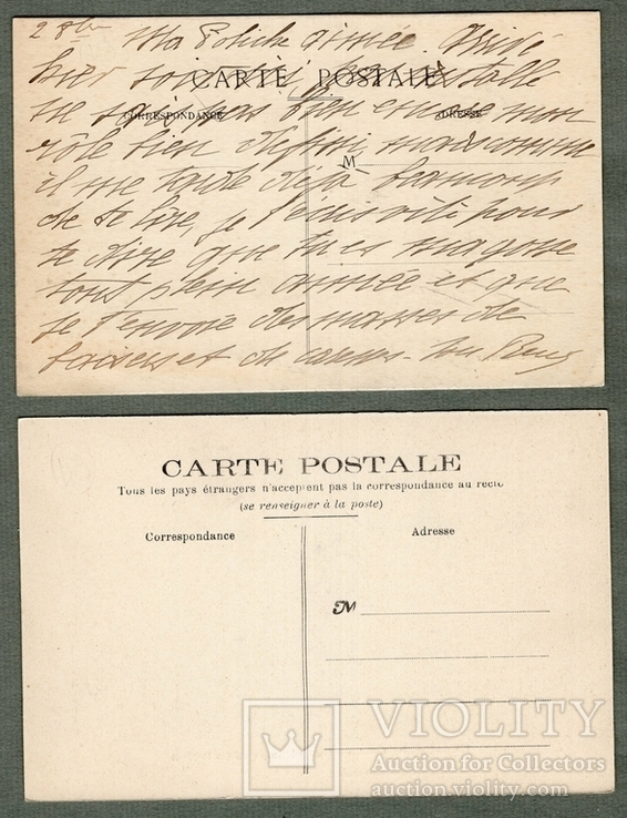 Тренировка французской кавалерии две открытки прыжки на коне, фото №3