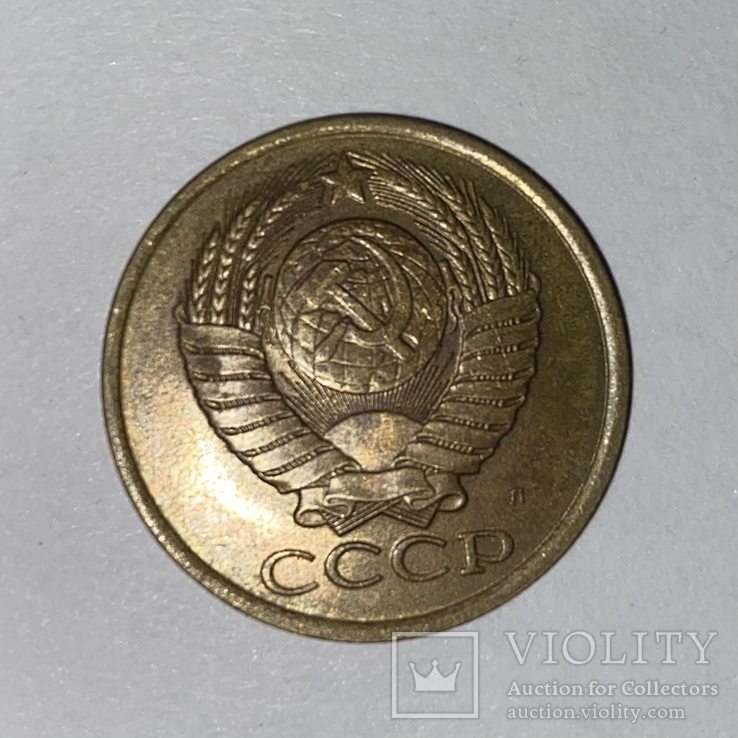 "50 копеек 1991 CCCP, ""Л"", фото №3"