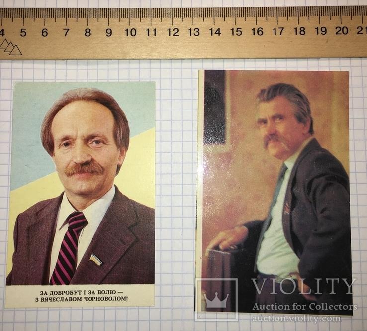 Календарики В'ячеслав Чорновіл, Левко Лук'яненко, 1992, фото №2