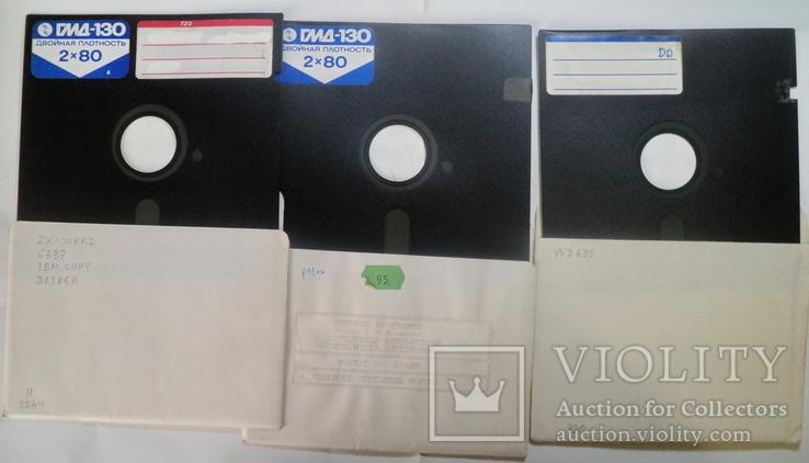Гибкие диски 12 шт, фото №5